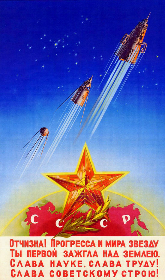 soviet-space-program-propaganda-poster-1